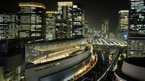 Tokyo Photo Tour: Architecture and Streets, Tokyo, Walking Tours