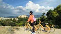 Athens Wooden Bike Tour, Athens, Bike & Mountain Bike Tours