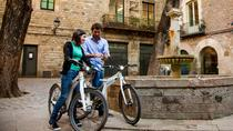 Barcelona 360º Highlights: E-Bike tour, Cable Car and Boat Cruise, バルセロナ