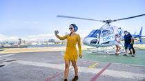 Helicopter Flight, Walking Tour and Boat Cruise Barcelona Premium Small Group, バルセロナ