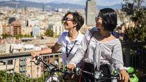 Sagrada Familia eBike Full Day Tour with Cable Car and Boat Cruise Small Group, Barcelona, Full-day ...