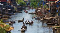 Half-Day Private Tour to Kompong Khleang Floating Village, Siem Reap, Private Sightseeing Tours