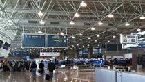 Private Transfer : Rio de janeiro and GIG airport Round Trip, Rio de Janeiro, Private Transfers