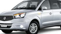 Private Transfer from Marrakech to Essaouira up to 6 People, Marrakech, Private Transfers