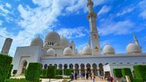 Private Abu Dhabi Full-Day Tour From Dubai, Dubai, Full-day Tours