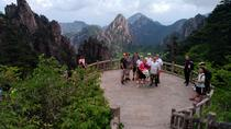 Hangzhou to Huangshan summit 1 day private tour pick up and drop off at Hangzhou, Hangzhou, Private...