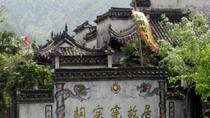 Huangshan forbidden city and ancient longchuan village 1 day private tour, Huangshan, Private...