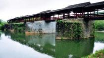 Remote China original Countryside JiangXi WuYuan county 1 day private tour, Huangshan, Private...