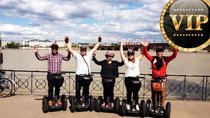 VIP 1-Hour Bordeaux Segway Tour, Bordeaux, Cultural Tours