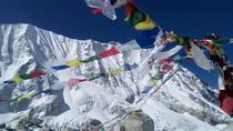Manaslu Tsum Vally, Kathmandu, Multi-day Tours