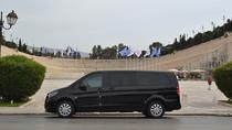 Private Transfer from Athens Airport to Athens (centre) & Coastal Hotels, Athens, Airport & Ground...