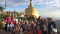 From Yangon: 2 Days 1 Night Excursion to Golden Rock, Yangon, Cultural Tours