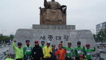 Seoul City Sightseeing by Bike and Foot, Seoul, null