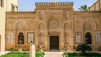 Full day Islamic & Coptic Cairo, Giza, Cultural Tours