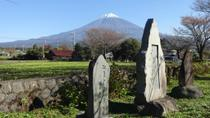 Private Japanese Countryside Hike with Optional Caving, Chubu, Private Day Trips