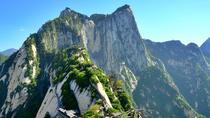1 Day Xi'an Huashan Mountain Adventure, Xian, 4WD, ATV & Off-Road Tours