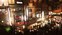 Tickets to Shin-Yokohama Ramen Museum - delivery in Japan included, Yokohama, Attraction Tickets
