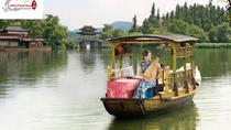 2-Hour West Lake Boat Tour with Ancient Chinese lute Performace, Hangzhou, Cultural Tours