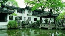 All Inclusive Suzhou Private City Tour with Garden Exploration, Suzhou, Private Sightseeing Tours