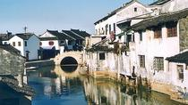 Half Day Suzhou City Tour and Tongli Water Town Visit, Suzhou, Cultural Tours