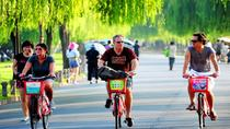 Hangzhou Bike Tour, Hangzhou, Bike & Mountain Bike Tours