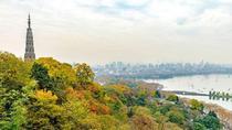 Hangzhou City Hills Climbing Day Tour, Hangzhou, Climbing