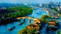 Hangzhou Cultural Day Tour with Authentic Hangzhou Lunch, Hangzhou, Cultural Tours