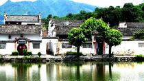 One Day Private Hongcun and Xidi Village Sightseeing Tour, Huangshan, Cultural Tours