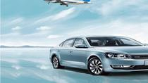 Private Airport Arrival Transfer: Shanghai Airport to Hotels in Suzhou Downtown, Suzhou, Airport &...