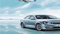 Private Arrival Transfer: Xiaoshan International Airport to Hangzhou Downtown, Hangzhou, Airport &...