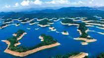 Private Day Tour to Thousand Islands Lake (Qiao Dao Lake) from Hangzhou, Hangzhou, Cultural Tours