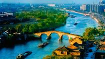 Private Full-Day Tour: Memory of Old Hangzhou and New Highlights, Hangzhou, Full-day Tours