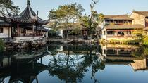 Private Garden Exploration Day Tour of Picturesque Suzhou, Suzhou, Private Sightseeing Tours