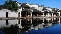 Private Nanxun Water Town Day Tour from Hangzhou, Hangzhou, Cultural Tours