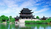 Private One Day Suzhou Highlight Tour, Suzhou, Day Trips