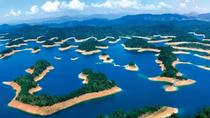 Private One Day Thousand Islands Lake (Qiao Dao Lake) Tour from , Hangzhou, Cultural Tours