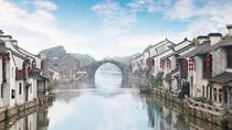 Private Suzhou Half Day City Tour with Extension to Tongli Water Town, Suzhou, Day Trips
