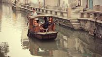Private Suzhou Tour: Explore the Hidden Door of Suzhou Old Time, Suzhou, Private Sightseeing Tours