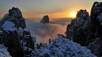 Private Three-Day Huangshan(Yellow Mountain) Tour from Hangzhou by Bullet Train, Hangzhou, Private ...