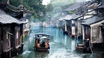 Private Tour: One Day Wuzhen Water Town Tour from Hangzhou, Hangzhou, Private Sightseeing Tours