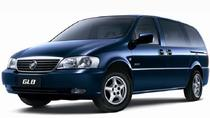 Private Transfer Service: Huangshan City Hotel(Tunxi) to Huangshan Train Station, Huangshan, ...