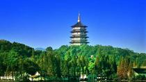 Private Two Days Hangzhou Highlights Tour - Soul of Hangzhou, Hangzhou, Private Sightseeing Tours