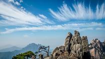 Private Two Days Huangshan (Yellow Mountain) Sightseeing Tour, Huangshan, Private Sightseeing Tours