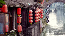 Private Xitang Ancient Water Town Day Tour from Hangzhou, Hangzhou, Cultural Tours