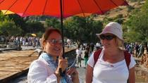 Private Tour : Best Seller Ephesus Private Tour from Izmir, Izmir, Private Sightseeing Tours