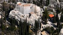 Smiley Konavle countryside tour, Dubrovnik, Ports of Call Tours