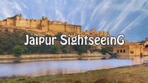 Pinkcity Jaipur Day Tour with Lunch, Jaipur, Day Trips