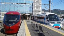 Fuji-Q Highland Full-Day Pass with Fujikyuko Line Train ticket