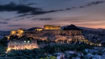 Electric Bike Tour of Athens by Night, Athens, Private Sightseeing Tours