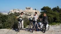 Tour durch Athen mit dem E-Bike, Athens, Bike & Mountain Bike Tours